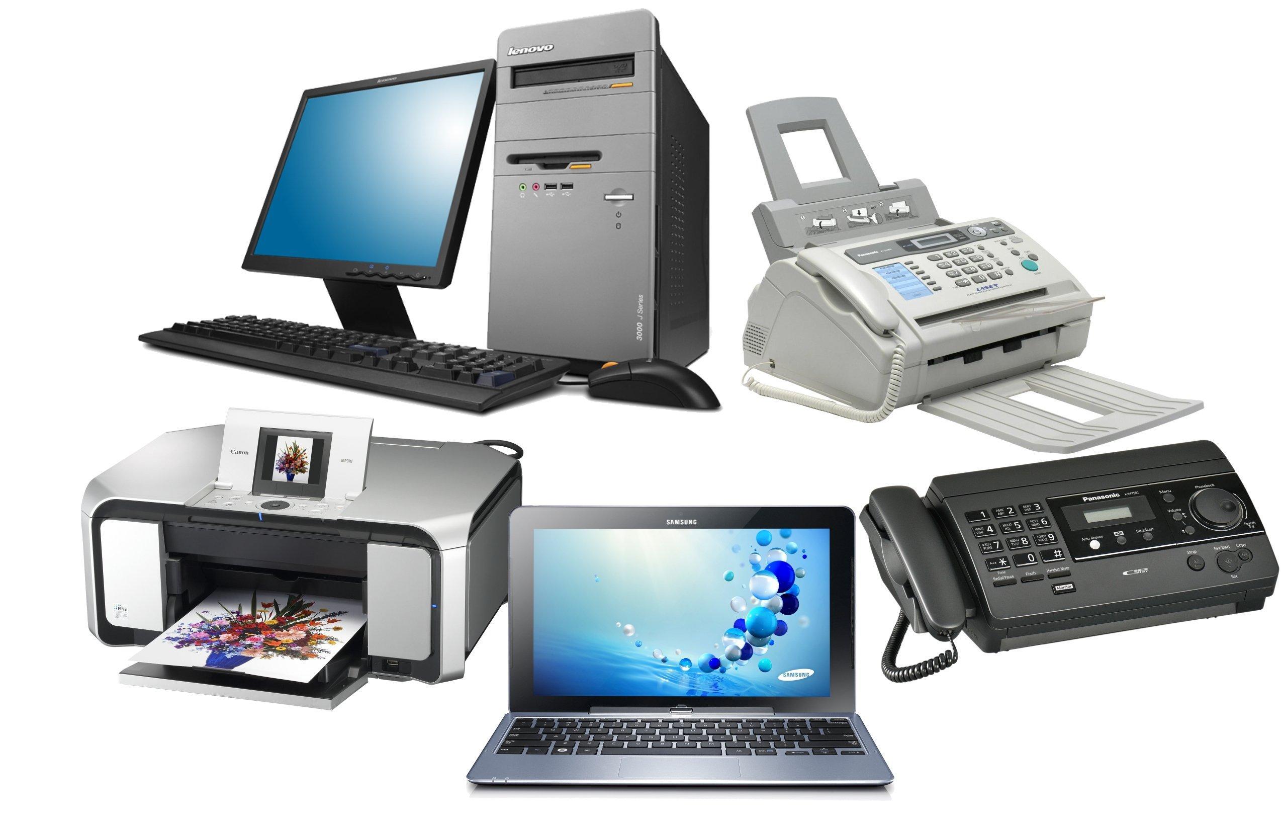 Obsluzhivanie kompyuternoj tehniki